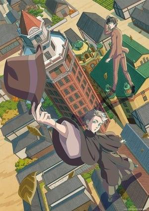 Kitsutsuki Tantei-Dokoro: Saison 1 Episode 12