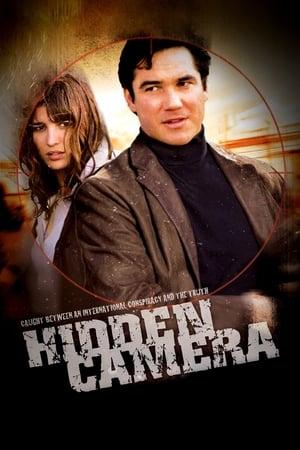Hidden Camera-Azwaad Movie Database