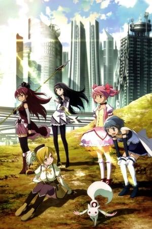 Cubierta de la película Gekijouban Mahou Shoujo Madoka★Magica: Hajimari no Monogatari