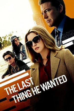 فيلم The Last Thing He Wanted مترجم