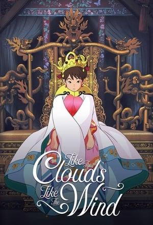 Like the Clouds, Like the Wind (1990)