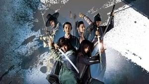 Warrior Baek Dong Soo (2011)