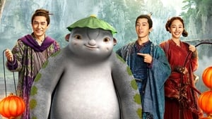 Chinese movie from 2018: Monster Hunt 2