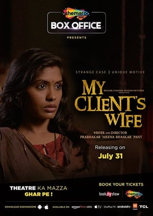 My Client's Wife (2020) Hindi Movie