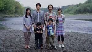 Japanese movie from 2013: Like Father, Like Son