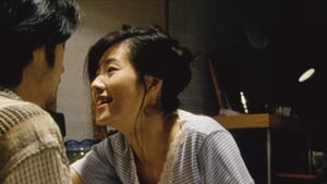 Japanese movie from 1997: 2/Duo