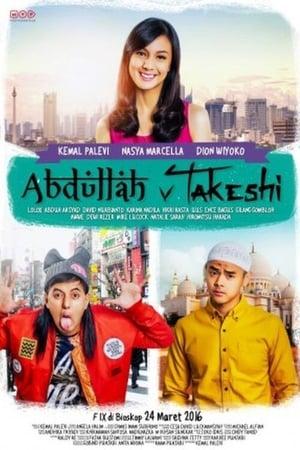 Abdullah & Takeshi (2016)