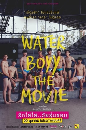 Watch Water Boyy online