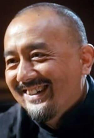 Yao Lu isLu Jun