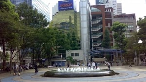 Ikebukuro West Gate Park (2000)