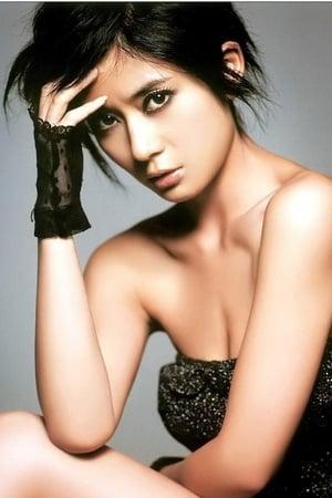 Yuan Lin isChi Xiao Tai