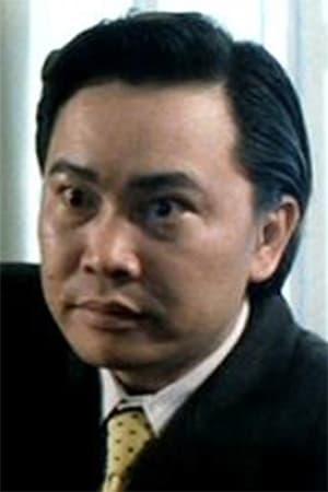 Yip Chun isDeputy Comdr. Chan