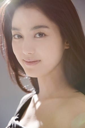 Lee So-yeon isChoon-hong
