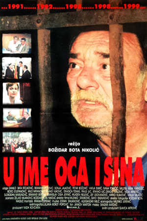 In the Name of the Father and Son (1999)