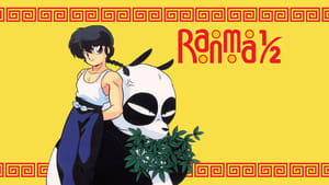 poster Ranma ½