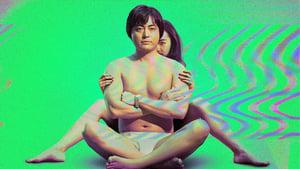 全裸导演 The Naked Director