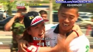 Watch S1E52 - Running Man Online