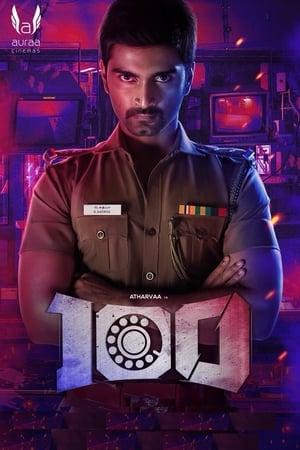 100 (2019) Tamil