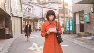 ปาฏิหาริย์ร้านชำของคุณนามิยะ (2017) Namiya zakkaten no kiseki
