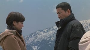 Secret (1999)