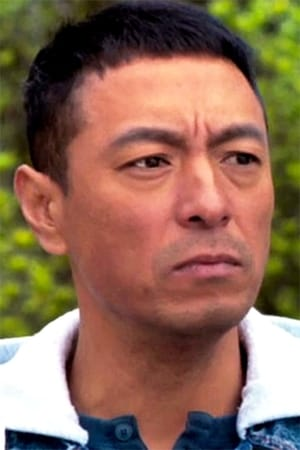 Philip Keung isLi Tieniu