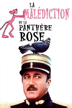 La malédiction de la Panthère Rose