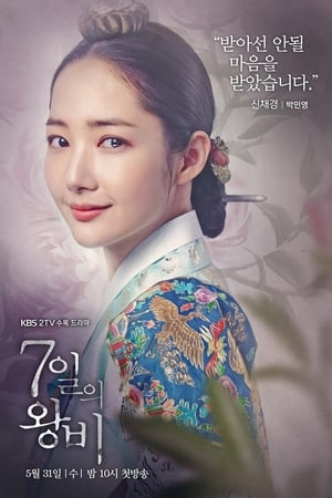 Queen For Seven Days Episode 8