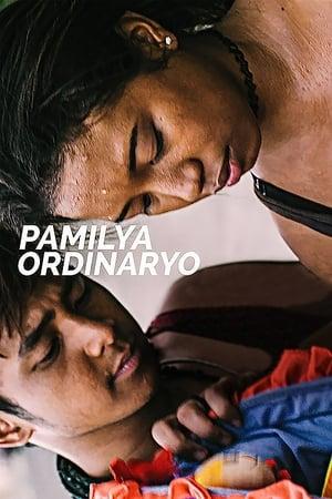 Ordinary People (2016)