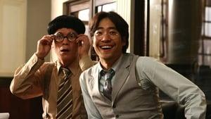 Korean movie from 2008: Radio Dayz