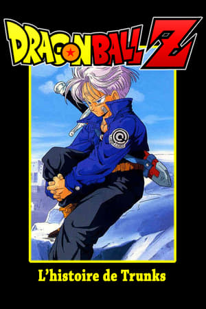 Dragon Ball Z - L'Histoire de Trunks (1993)