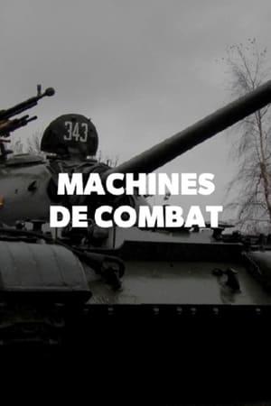 Machines de combat