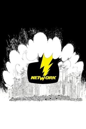 Network-Azwaad Movie Database