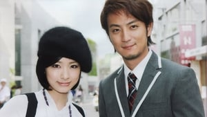Japanese series from 2008-2008: Celeb & Poor
