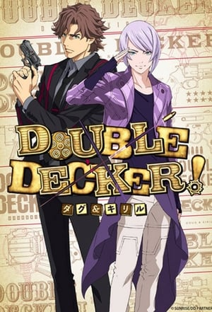 Play Double Decker! Doug & Kirill