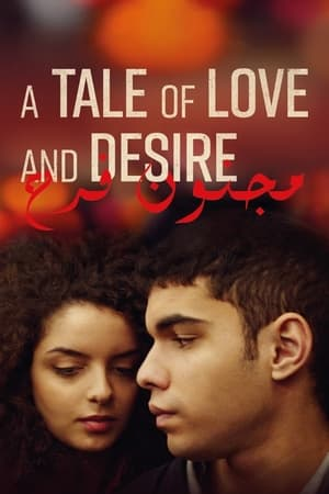 A Tale of Love and Desire