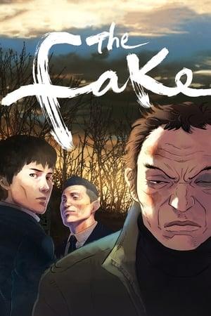 The Fake-Kwon Hae-hyo