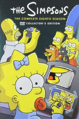 Play The Simpsons House