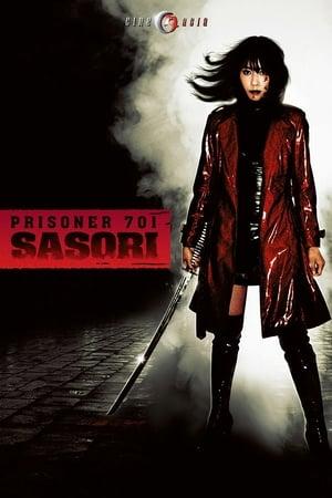 Capa do filme Joshû 701-gô: Sasori gaiden