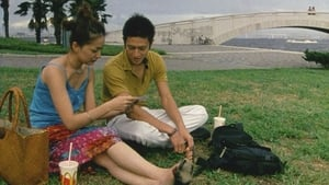 Distance (2001)
