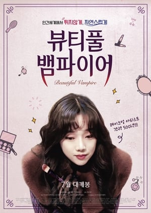 Beautiful Vampire (2018) Subtitle Indonesia