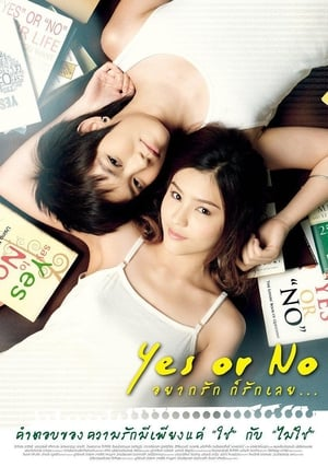 Ver Yes or No (2010) Online