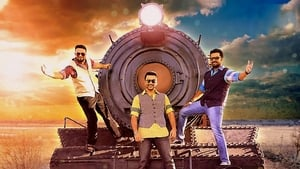movie from 2015: Amar Akbar Anthony