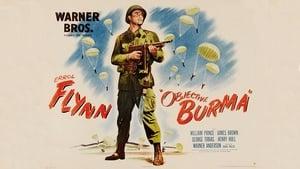 Objective, Burma! – Λαίλαπα στην Μπούρμα