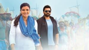Republic English Subtitle – 2021 | Best Telugu Movie