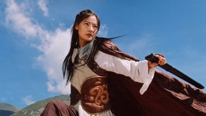 Shadowless Sword (2005)