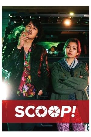 Scoop! (2016)