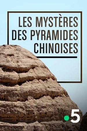 Chinas's Lost Pyramids
