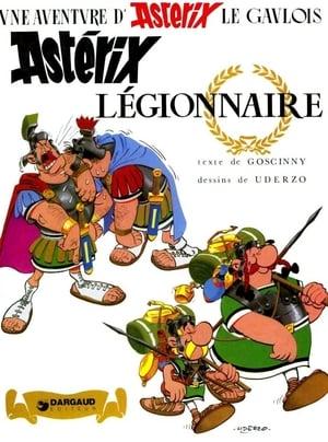 Asterix the legionary (1970)