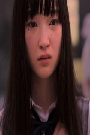 감기 (2014)