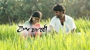 Kalavani (2010) CDA Online Cały Film
